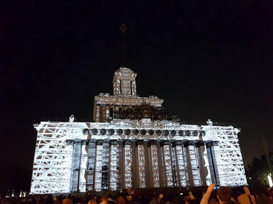 Circle of Light Moscou 2016